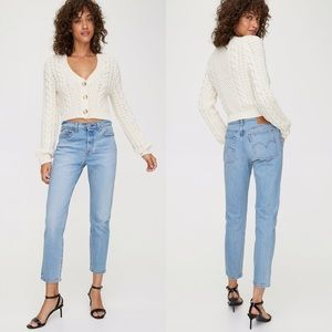 LEVI'S Wedgie Fit Jeans in Bright Side Light Wash